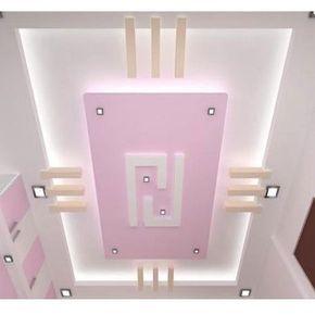 model plafon minimalis 17